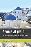Grecia al plato: Recetas griegas para un proyecto solidario